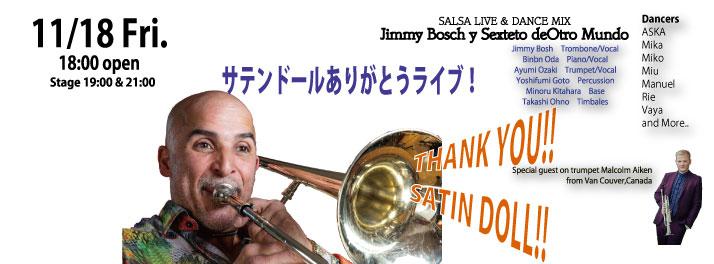 11/18(Fri) 【ラストサレンドールライブ】【ダンサー大集合】 Jimmy Bosh & Sexteto de Otro Mundo