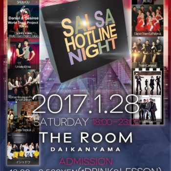第226回 Salsa Hotline Night(サルホナイト)