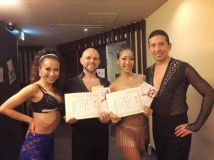 E O Dance Proyecto Tokyo