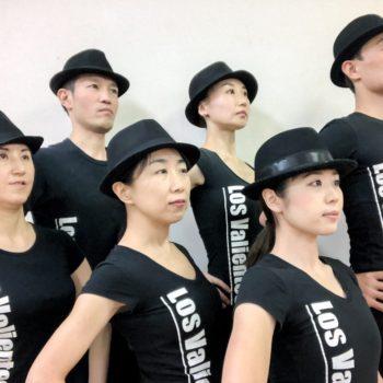 Los Valientes Tokyo 01