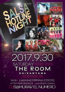 第234回 Salsa Hotline Night(サルホナイト) 【お得な早割あり!】【レッスン】MIU、nao、づっか【PF】アベハレイナ、CHEE'S LA POLLO & SALIDA、KRB66、Rio presents Apaga La Luz、Solara 1 Spice New York、THE MIU ALL STARS、Vaya!Mambo No.1、YOTA&RIE フライヤー表