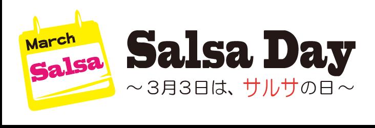 サルサの日ロゴ