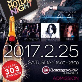 第227回 Salsa Hotline Night(サルホナイト)