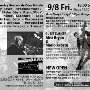 """9/8(金)★SALSA """"SOCIAL""""& LIVE MIX★-Jimmy Bosch y Sexteto de Otro Mundo-ゲストダンサーAlex & Mario!フライヤー裏"""