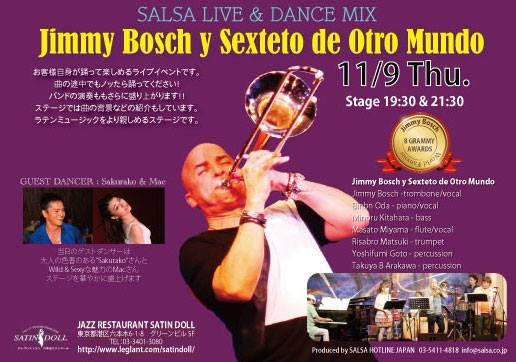 """11/9(木)★SALSA """"SOCIAL""""& LIVE MIX★-Jimmy Bosch y Sexteto de Otro Mundo-ゲストダンサーはSakurako & Mac ライブに合わせてサルサをガンガン踊るためのイベントです!"""