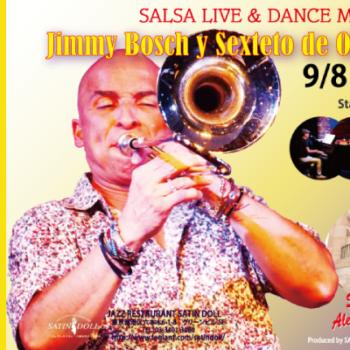 """9/8(金)★SALSA """"SOCIAL""""& LIVE MIX★-Jimmy Bosch y Sexteto de Otro Mundo-ゲストダンサーAlex & Mario! ライブに合わせてサルサをガンガン踊るためのイベントです!"""