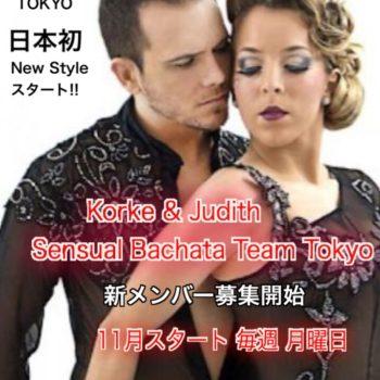 Korke & Judith Style SensualBacata
