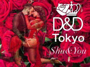 Daniel&Desiree WTP Tokyo