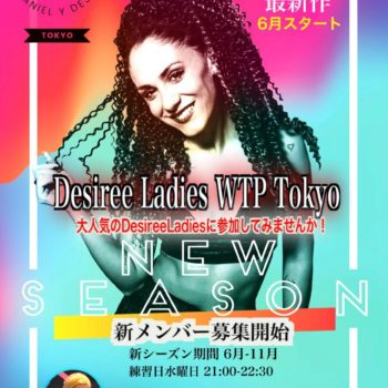 Desiree Ladies World Team Project Tokyo01