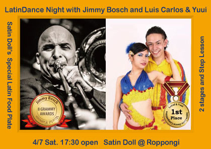 【Latin Dance Night】 Jimmy Bosch y Sexteto de Otro Mundo@Satin Doll ゲストダンサー ルイカル&ゆうい