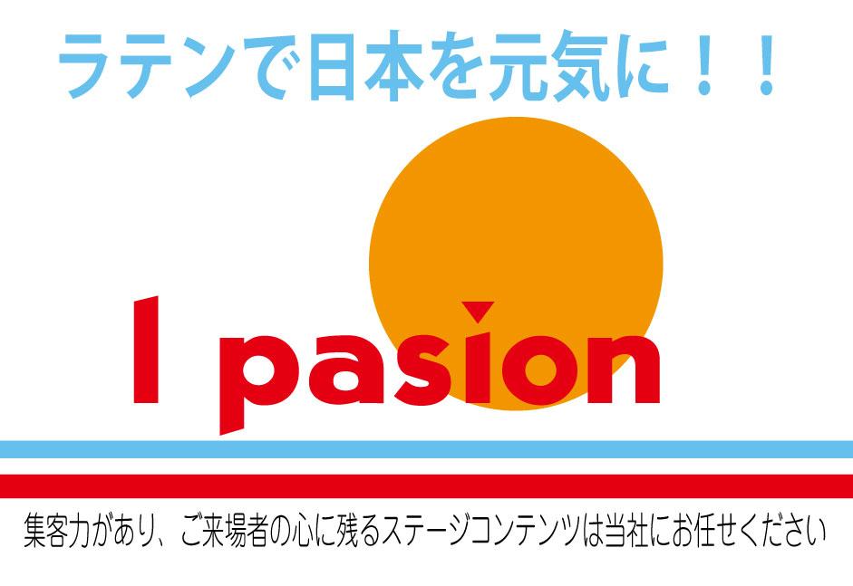 I Pasion ラテンで日本を元気に!!