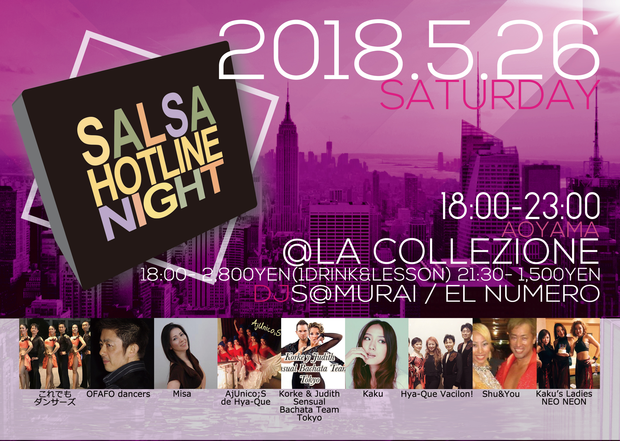 第241回 Salsa Hotline Night(サルホナイト)@ 青山ラ コレッツィオーネ 【お得な早割あり!】【レッスン】Kaku,Shu&You,Misa【PF】AjUnico;S de Hya-Que,Kaku's Ladies NEO NEON,Korke & Judith Sensual Bachata Team Tokyo,OFAFO dancers,これでもダンサーズ