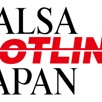 SALSA HOTLINE JAPAN ロゴ