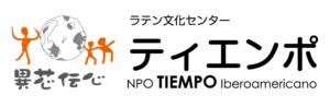 NPO Tiempo ロゴ