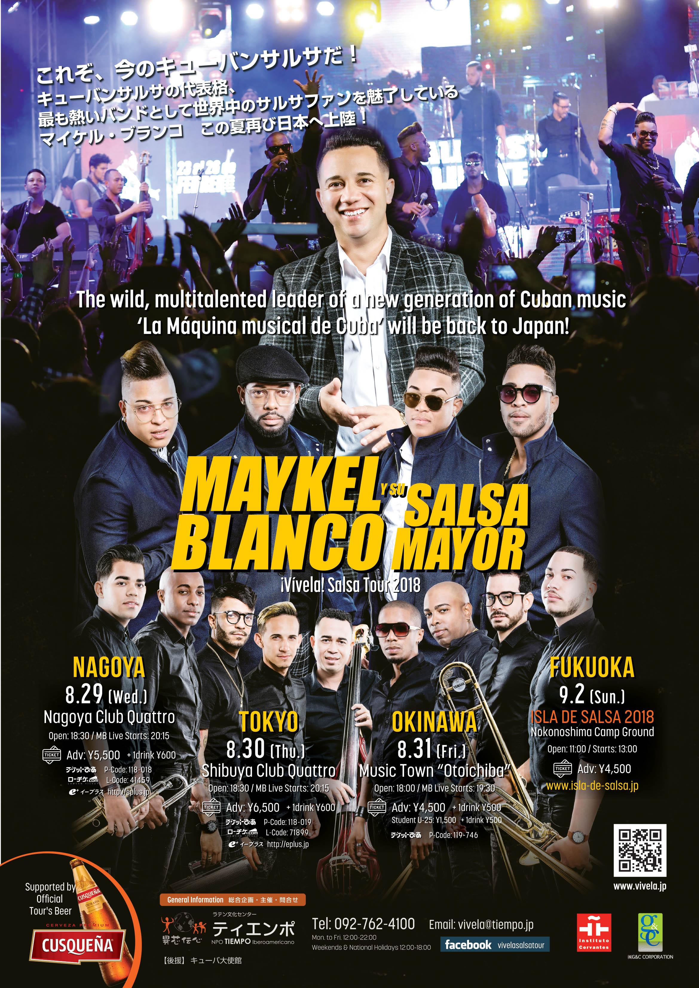 Maykel Blanco (マイケル ブランコ)再来日!今最もカリエンテなキューバンサルサのサウンド & パフォーマンスに乞うご期待!8 30(木)公演@渋谷クアトロ