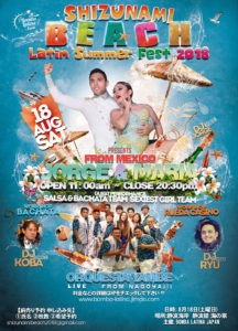 "SHIZUNAMI BEACH  ""LATIN SUMMER FEST 2018"""