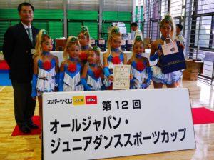 ■ 【入場無料】7/29(日)  CHEE'S チームを応援しよう!社交ダンスジュニア大会@新木場 BumB東京スポーツ文化館