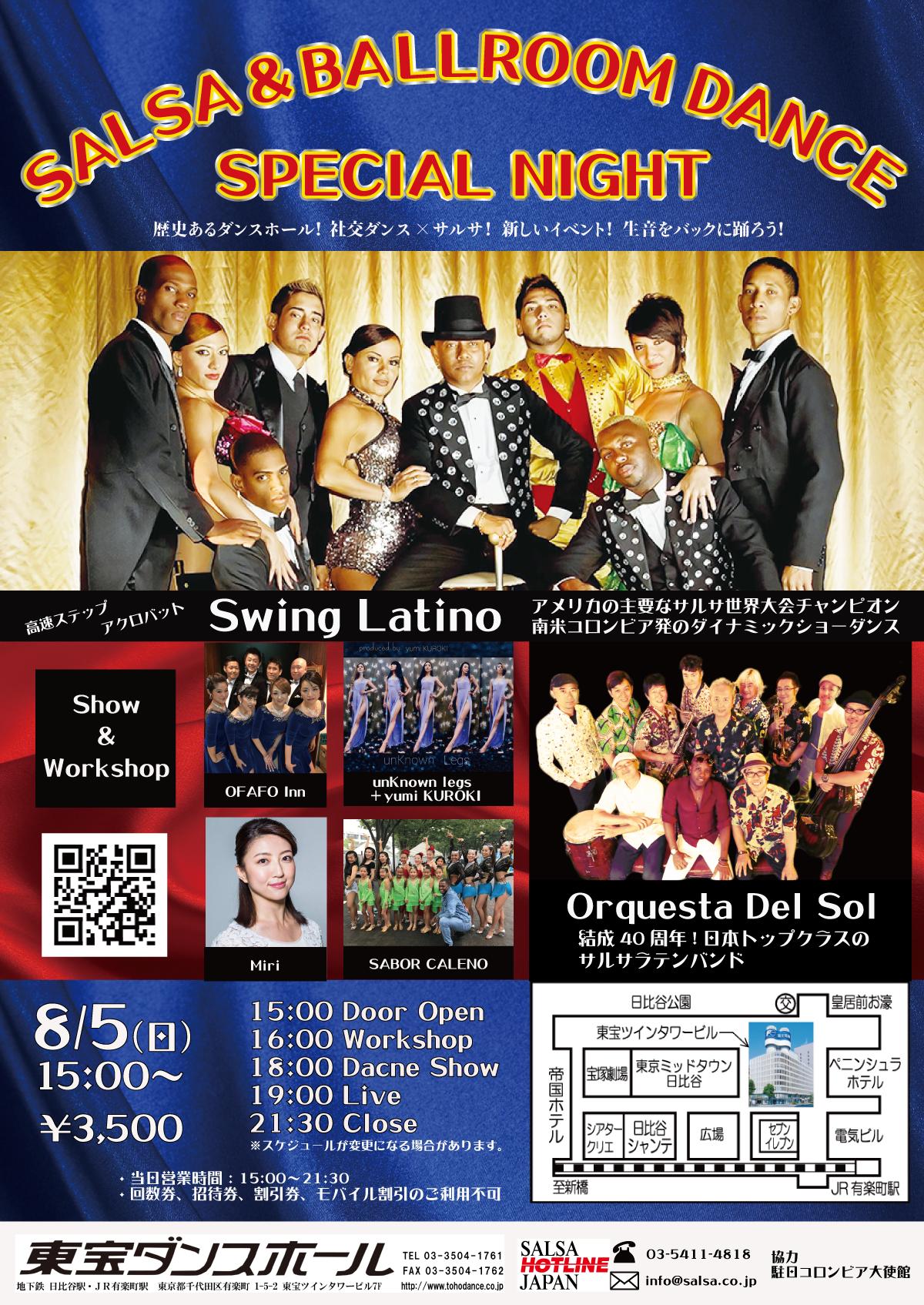 SALSA BALLROOM DANCE SPECIAL NIGHT スペシャルゲスト Swing Latino , Orquesta Del Sol、OFAFO Inn、unKnown legs +yumi KUROKI、Sabor Caleno、Miri @ 東宝ダンスホール