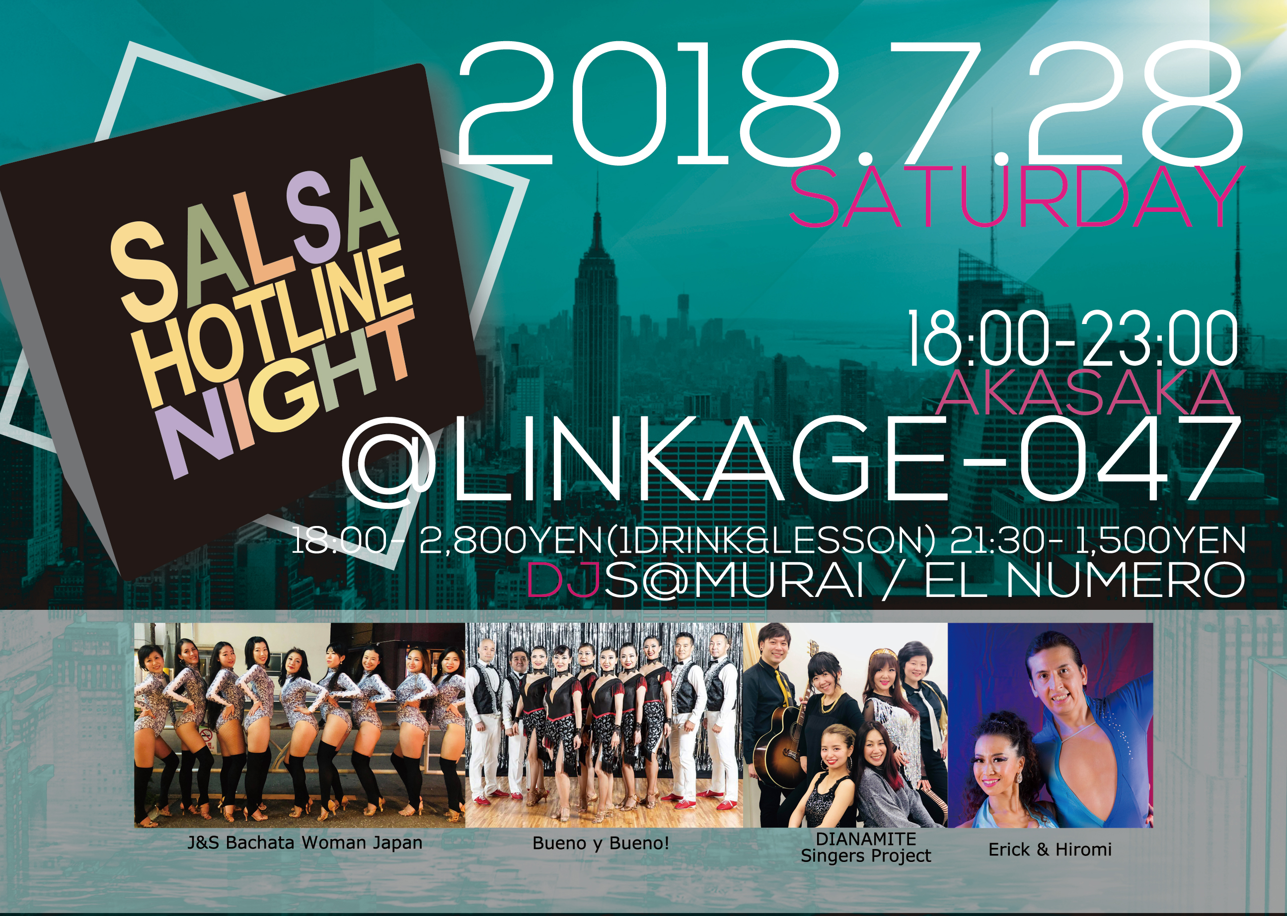 第242回 Salsa Hotline Night(サルホナイト)Lesson by Erick & Hiromi ( E O dance company) PF by Bueno y Bueno!、DIANAMITE Singers Project、Erick & Hiromi 、J&S Bachata Woman Japan @ Linkage-047