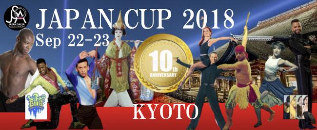 ■ 9/22 日本サルサ協会主催 JAPAN CUP 京都で開催