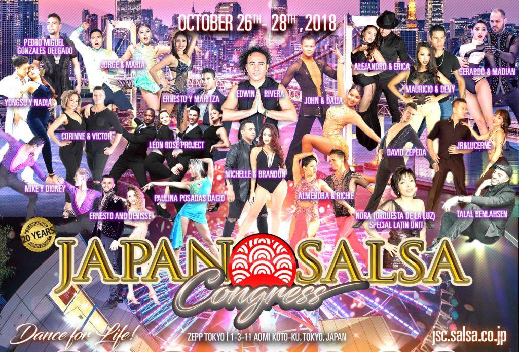 Japan Salsa Congress 2018 Flyer