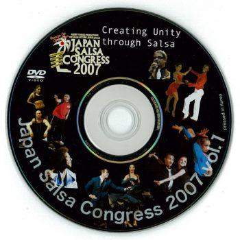 JSC2007 DVDのみ