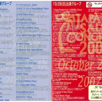 JSC2007-2