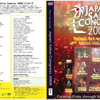 JSC2009