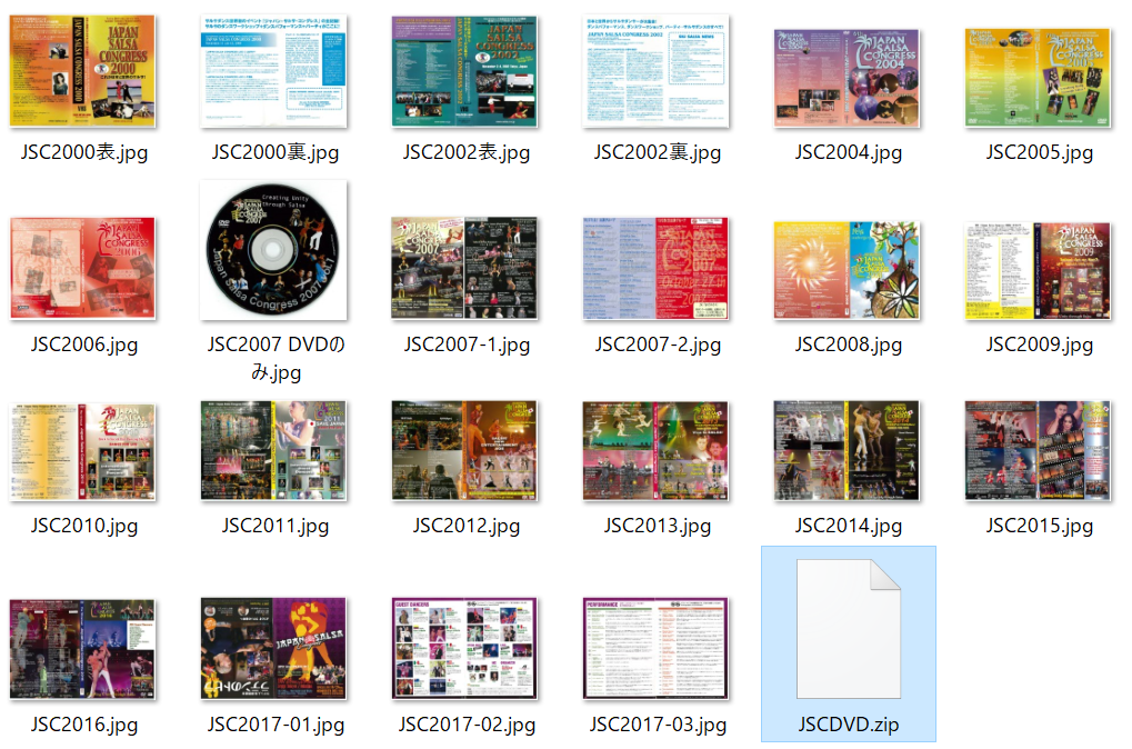Japan Salsa Congress 20周年VHS DVD