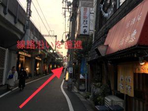 STUDIO MAJOR (中目黒)へのアクセス04