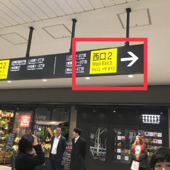 STUDIO MAJOR (中目黒)へのアクセス01